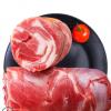 羊肉卷内蒙古锡林郭勒锡盟生鲜新鲜草原羊肉涮火锅食材清真批发