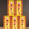 批发王守义十三香清真调味品45g/盒*10盒 烹调料混合香料专供批发