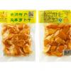 玉蝶牌常州萝卜干五香萝卜100g*30袋 干甜脆萝卜早餐开胃下饭小菜