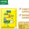 太太乐三鲜鸡精1000g*10袋调味料煲汤调味品代替味精