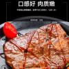 【新店促销】顶级元素澳洲进口牛排 西餐厅牛排210g/袋 t骨牛排