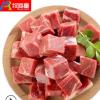 牧阿童牛肉粒调理冷冻批发生牛肉餐饮家用雪花牛肉切块鲜牛肉