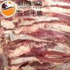 麟州食品谷饲牛腩 冷冻牛肉 牛腩肉牛腹肉饭店拉面馆必备食材批发