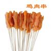 鸡肉小串200串 冷冻铁板油炸半成品烧烤串 网红小串烧烤