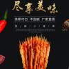 鸡肉串 厂家直销鸡肉串铁板小串铁板里脊肉 鸡肉串