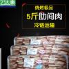 【厂家直销】乌拉特草原饲养羊肉烧烤食材速冻内蒙古羔羊肋间肉