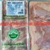 呼伦沁优选小肥羊肉羊肉砖羊肉卷砖 羔羊卷 5斤/江浙沪皖两板包邮