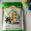 大量供应 大桥白胡椒粉250g 餐饮生鲜复合调味料 调味佳品