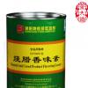 港阳GY3400食品用香精增鲜增味添加剂卤水烧鹅烤鸭炒菜烧腊香味素