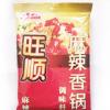 厂家供应调味料 一手货源 量大从优 批发 旺顺麻辣香锅调味料
