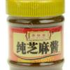 230g芝麻酱罐装石磨芝麻酱厂家批发陕西李秋发芝麻酱 火锅蘸酱