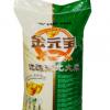 大米批发金元宝东北大米25kg 圆粒珍珠米 酒店餐饮食堂专用大米