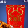 大龙燚火锅底料 家庭装700g川味牛油麻辣烫 四川特产干锅调料
