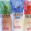 实体批零/丘比沙拉酱/原味/香甜味/千岛酱/1kg/香甜1000g×9瓶