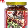 OFK台湾进口xo海鲜瑶柱干贝酱调味料夹馍拌饭拌面佐餐下饭菜肉