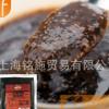新加坡进口庄记黑胡椒酱新加坡黑胡椒螃蟹酱