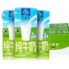 德国进口牛奶欧德堡脱脂牛奶成人学生早餐纯牛奶整箱200ml*24盒装
