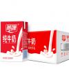 燕塘全脂纯牛奶高温灭菌250ml*16盒/箱日期新鲜