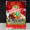 烧鸡公调料180克青龙巷18号麻辣火锅鸡调料鸡公煲调料酱料