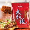 大红袍火锅料底料 400克 火锅底料 包 四川天味中国红 红汤火锅料