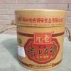 元老红油郫县豆瓣酱10千克餐饮桶装细辣椒酱俾县川菜炒菜商用调料