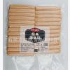 台宏牌正宗台湾经典原味肠25根1kg*12包欧包热狗专用12cm烘焙香肠