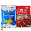 超艳食品 厂家供应 150克麻辣火锅料 麻辣烫底料 麻辣老火锅底料