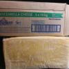 供应新西兰安佳马苏里拉奶酪2×10kg 西点烘焙原料批发