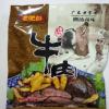 老肥彭65克山椒牛肉 真空包装 121℃高温杀菌 开袋即食