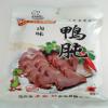 老肥彭200克卤味鸭肫 潮汕特产 121℃高温杀菌 开袋即食