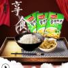 四川 麻辣空间30g学生榨菜 四川特产30g小包装手工腌制下饭