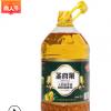 5L玉米油桶装非转基因食用油 植物油 福利采购 贴牌代加工代发
