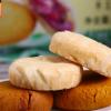 云南玫瑰鲜花饼240g茉莉桂花滇式月饼休闲零食品点心糕点一件代发