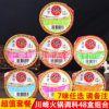 川崎火锅蘸料99g*48盒 麻辣美味海鲜鲜辣味火锅沾料调味料