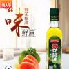 鲜花椒油165ml小瓶家用 四川麻油厂家 调料批发 凉拌麻椒油包邮