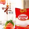 火锅中餐店专用无盐味精2.27袋装 餐饮品牌OEM定制 厂家批发