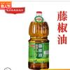 四川特色 花椒油商用调味油 麻椒油麻油 凉拌调味料2.5L