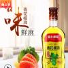 青花椒油268ml 麻椒油小瓶家用 四川青花椒油麻油食用调味油批发