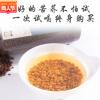 建茂 厂家批发黑苦荞茶大胚芽500g罐装 苦荞茶 大凉山 荞麦茶