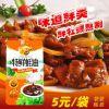 供应调味品鲜蚝油400g 合成调料调味品批发餐饮调料鲜蚝油餐饮