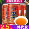 重庆桥头火锅油碟罐装65ml火锅香油芝麻调和油火锅伴侣麻油