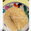源头厂家新品云南特级原生态无添加罗平小黄姜粉姜片生姜粉