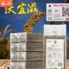 米脂县黑小米 杂粮陕北宝宝小米 餐饮生鲜真空米砖500g*5块批发