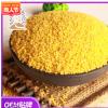 陕北黄小米 孕妇宝宝小米 八宝粥米五谷杂粮米 罐装杂粮黄小米
