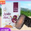 陕西特产黑枣 休闲零食黑枣袋装黑枣 紫晶枣大乌枣圆 食用大枣