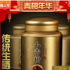 霄灿茶叶 新会小青柑 普洱茶熟茶 原产地制作 自然生晒一斤礼盒装