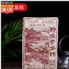 厂家直销 普洱陈年250克老茶砖 勐海熟茶 清仓处理 黑茶茶叶批发