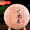 厂家直销 批发云南普洱茶饼 勐海普洱茶熟茶357g七子饼 黑茶
