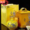铁观音厂家直销福建产地货铁观音清香型茶叶乌龙茶礼盒一斤装