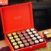 乌龙茶武夷岩茶武夷山大红袍肉桂老枞水仙组合30罐茶叶礼盒装定制